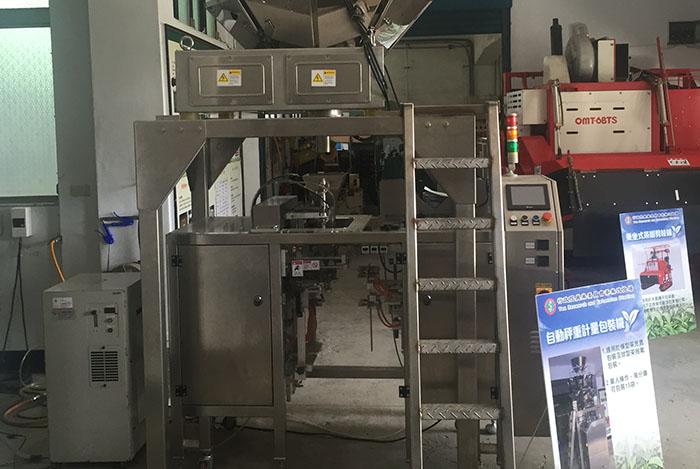 茶叶包装研究中心