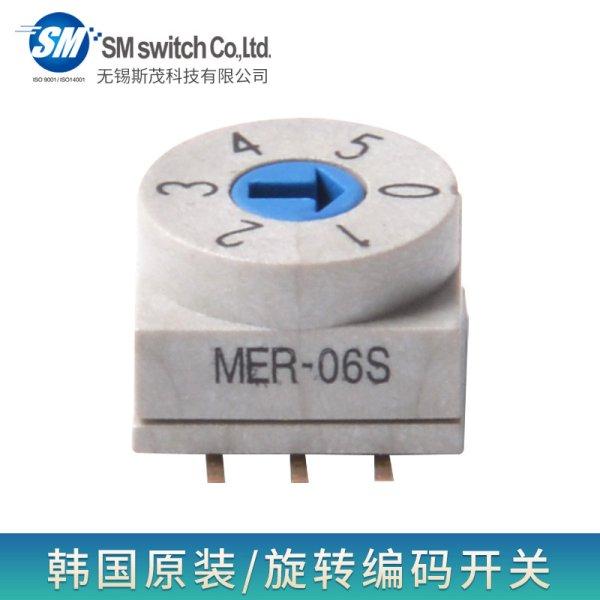 旋转编码开关/MER-06S