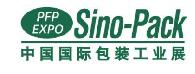 """""""日本东宇"""" 亮相第二十七届中国国际包装工业展览会(Sino-Pack2021)"""