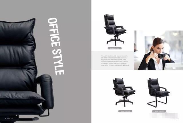 解决坐的矛盾 - 体验不一样的办公椅