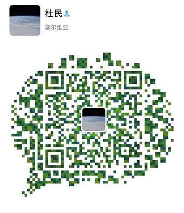 微信图片_20210802152054.png