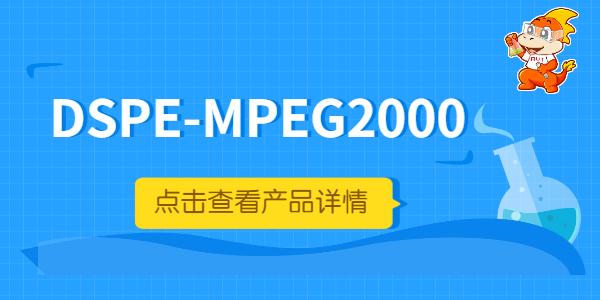DSPE-MPEG2000 (2).jpg