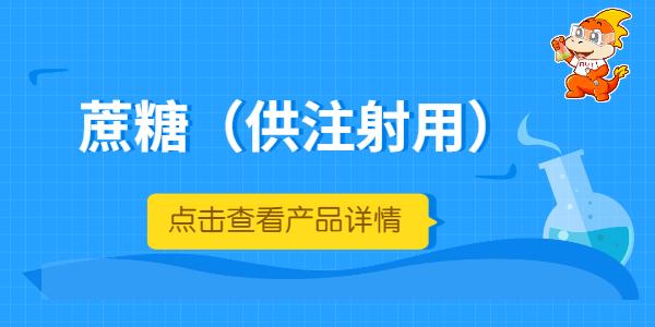 高考化学复习名师精品班课程首图 (2).jpg