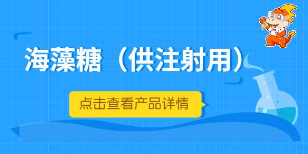 高考化学复习名师精品班课程首图 (3).jpg