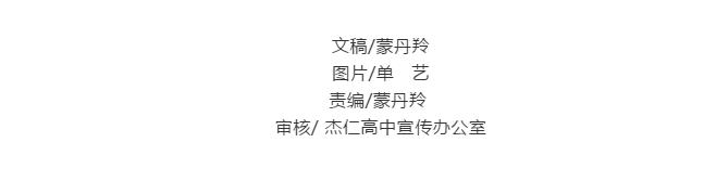 【杰仁校园时事】10金9银8铜!我校皮划艇运动员 代表深圳出战,载誉归来!