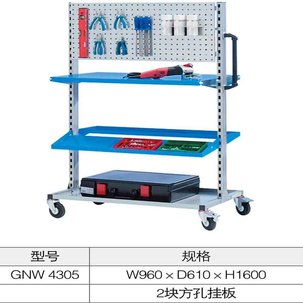 物料架GNW4305