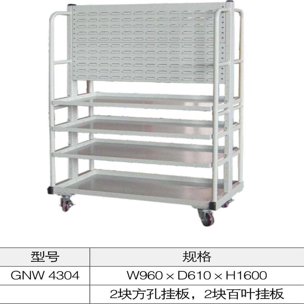 物料架GNW4304