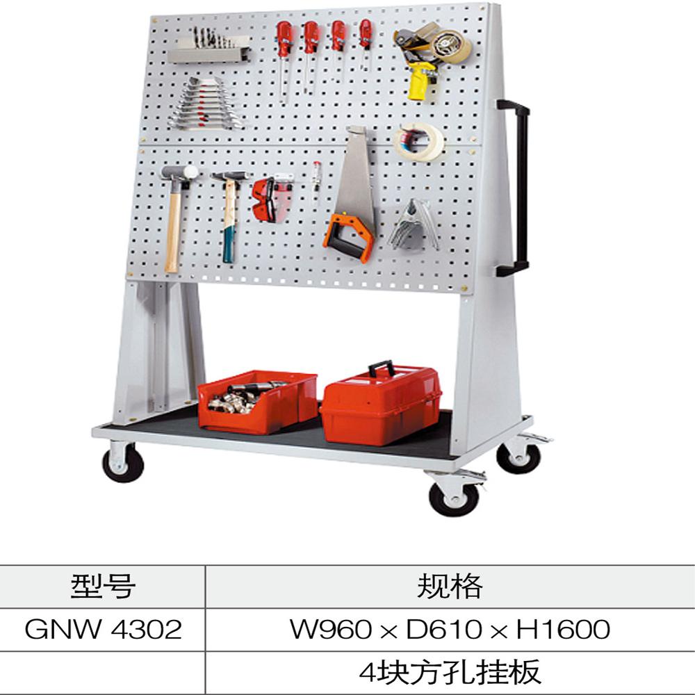 物料架GNW4302