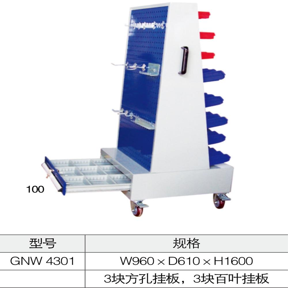 物料架GNW4301