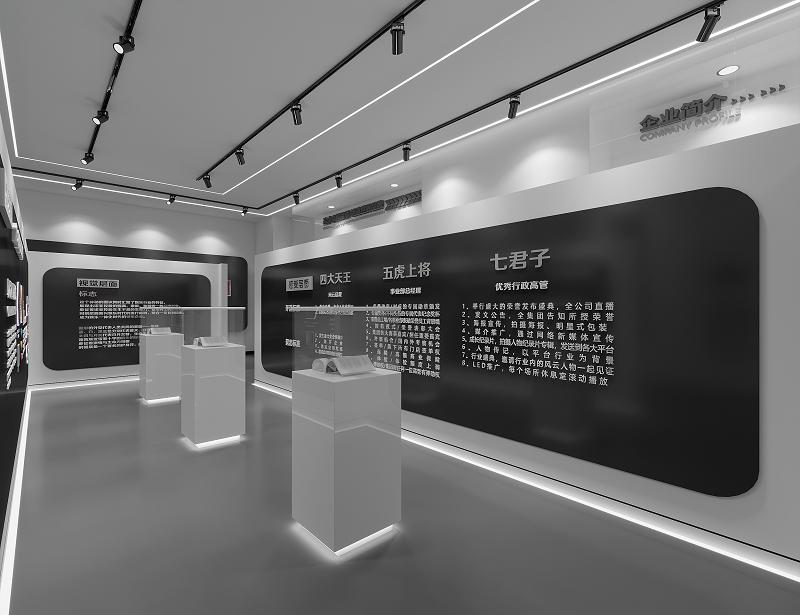 大文娛 企業文化展廳