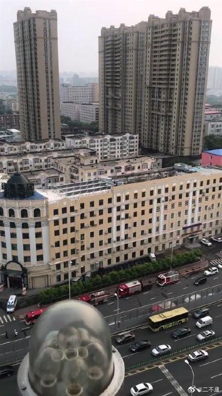 哈爾濱辦公樓樓頂坍塌致4死7傷