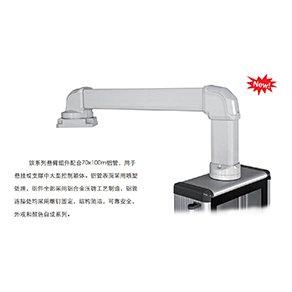 70100系列懸臂(新款)