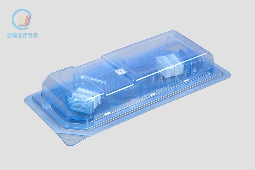 双层医用吸塑盒