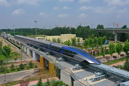 磁浮列车2.png