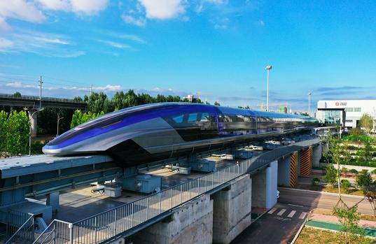磁浮列车1.png