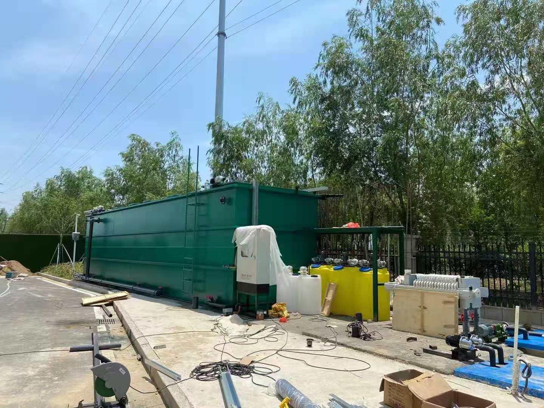 绿禾盛三步让你快速认识污水处理设备