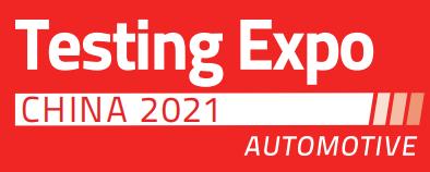 Testing Expo China Automotive 2021即将举办,上海臻精携手IMV联合参展