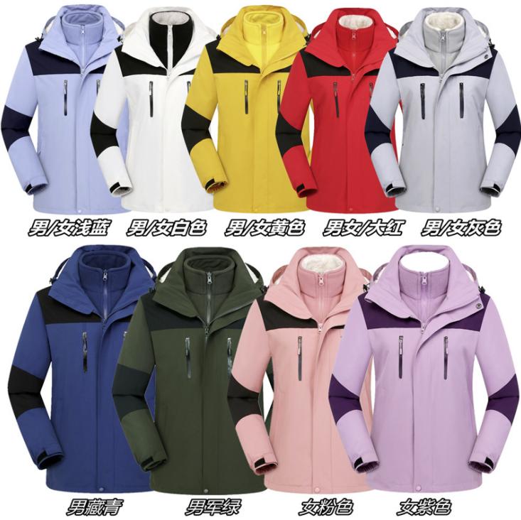 2021年新款冲锋衣 企业工作服 保暖两件套冲锋衣 印字绣字冲锋衣