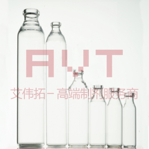 透明遮光管瓶(IW-B365)