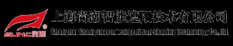 上海尚潮智能遮阳技术有限公司