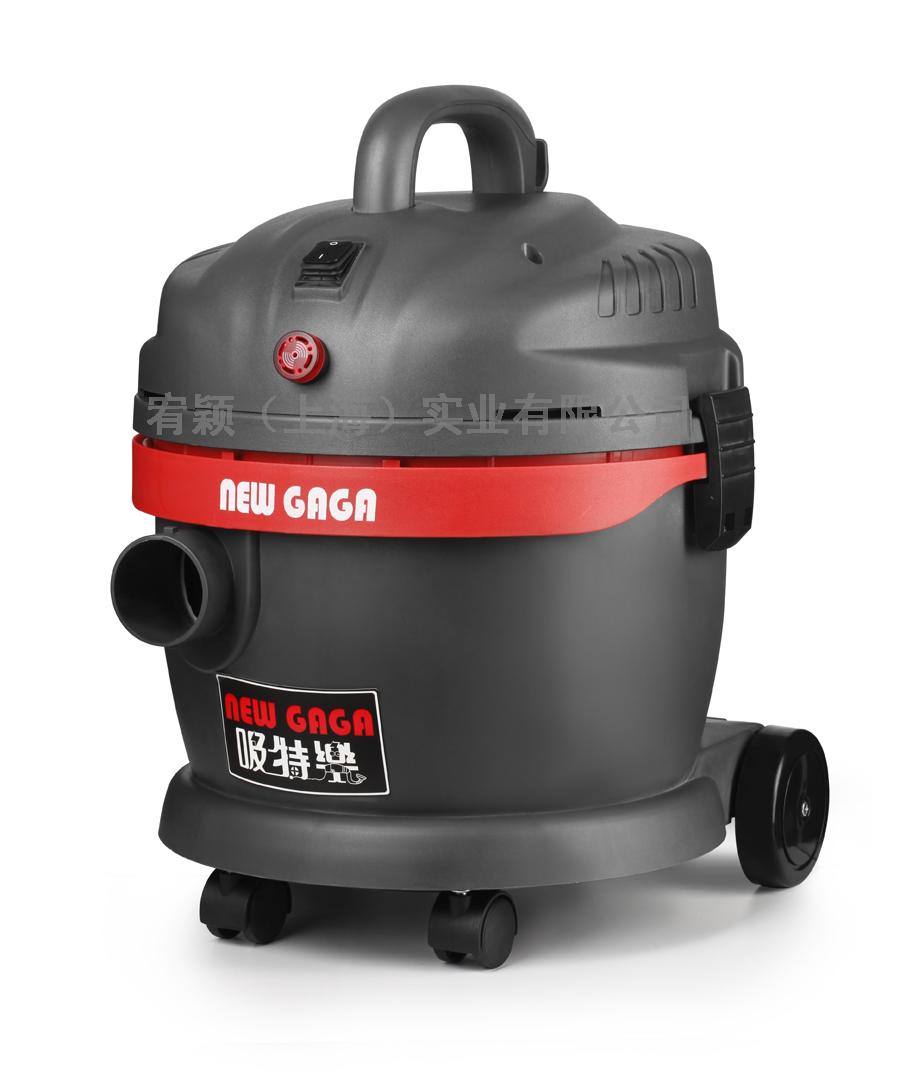 吸特樂GS系列 20升干濕兩用吸塵器