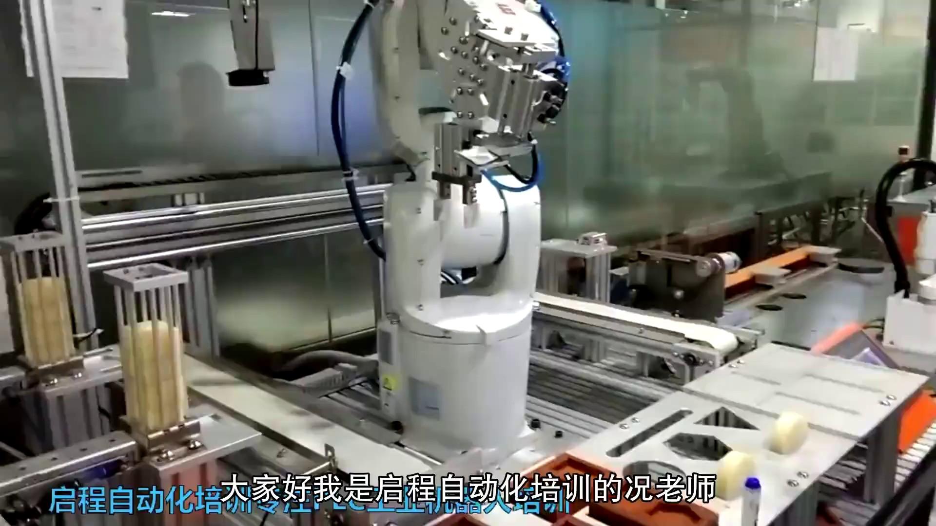 電工plc培訓,PLC培訓