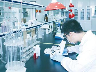 化学品定制研发