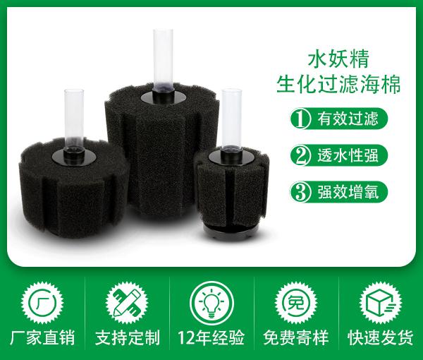 深圳綠創電動水妖精過濾器流化床培菌蝦缸魚缸內置反氣舉三合一循環泵