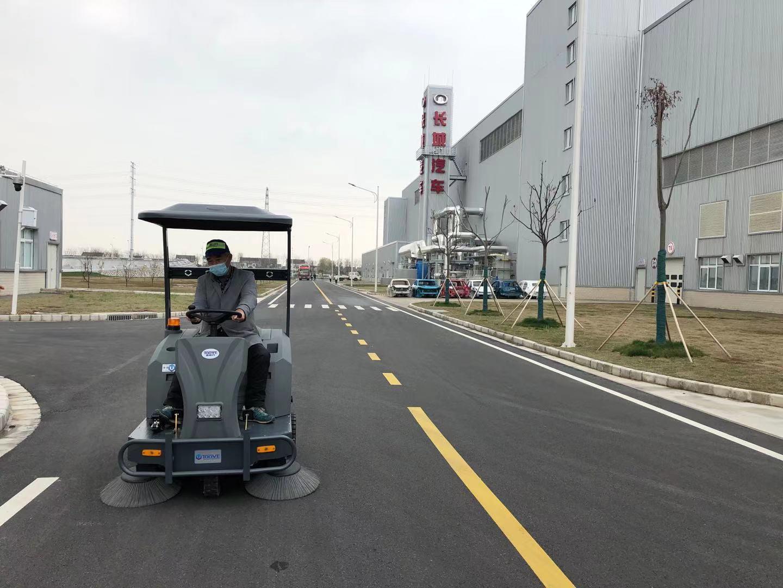 电动扫地车在实际生活中的优势