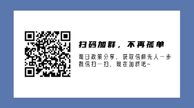 官网-扫码加群.jpg