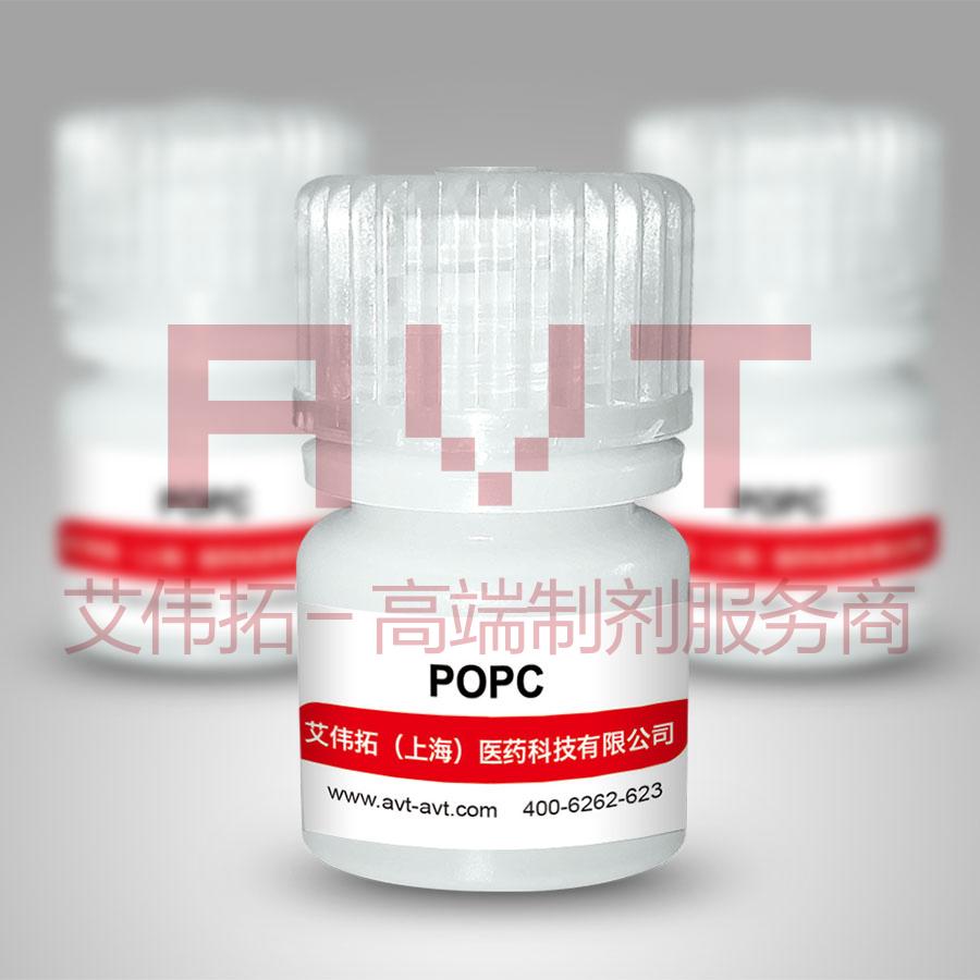 1-棕榈酰基-2-油酰基卵磷脂POPC 26853-31-6