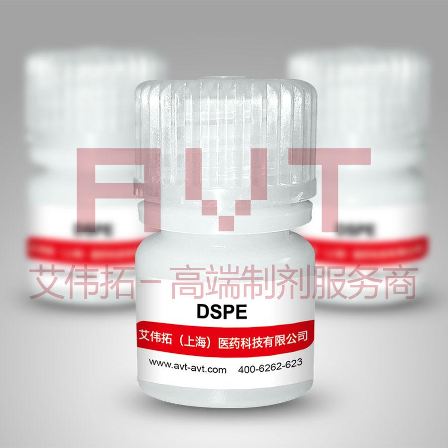 二硬脂酰磷脂酰乙醇胺DSPE|1069-79-0