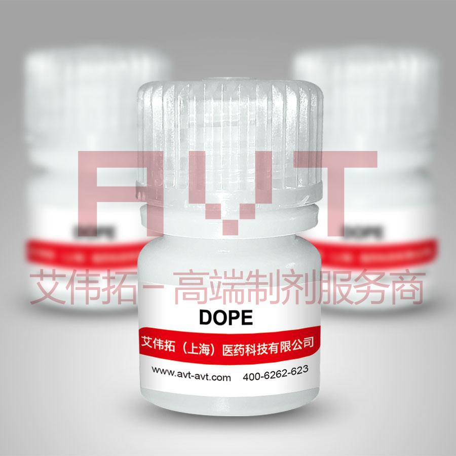 二油酰磷脂酰乙醇胺DOPE|4004-05-1