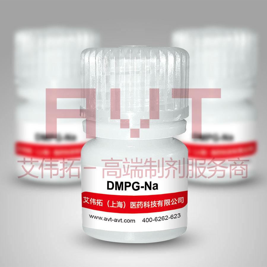 二肉豆蔻酰磷脂酰甘油DMPG-Na 200880-40-6