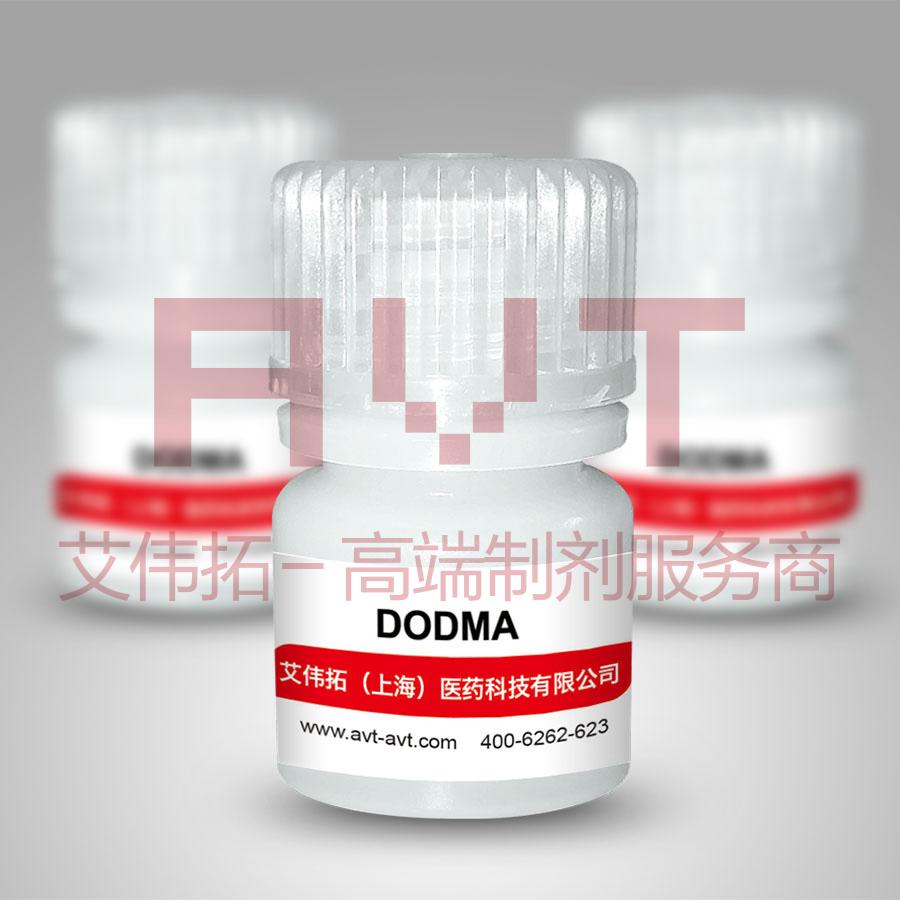 DODMA|104162-47-2