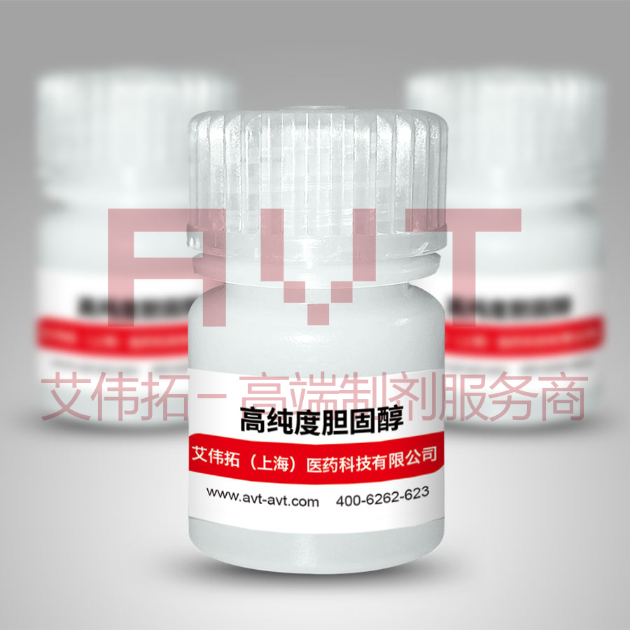 高纯胆固醇CHO-HP|57-88-5