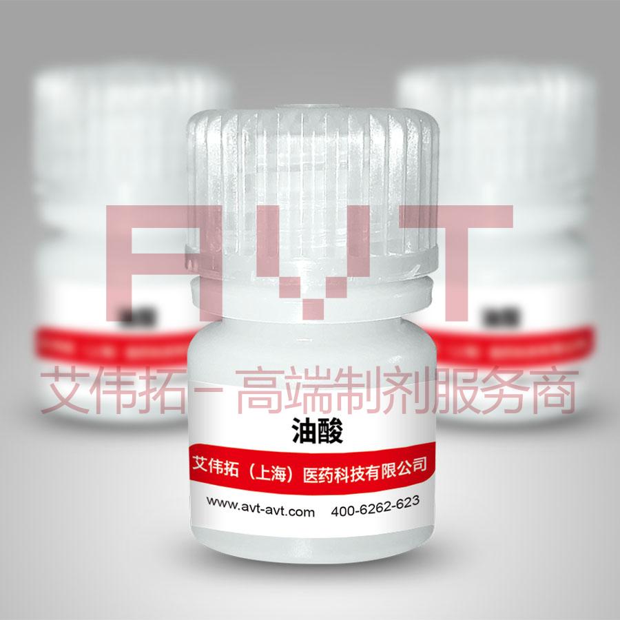 油酸|112-80-1