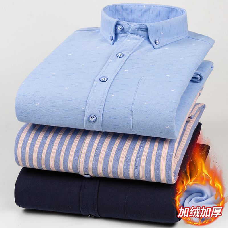 一体绒牛津纺保暖衬衫