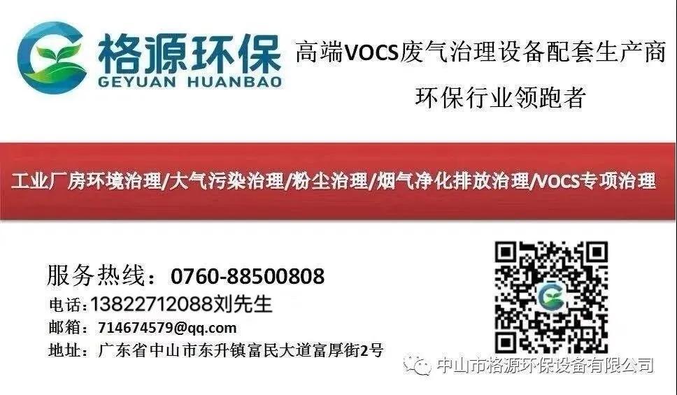 微信图片_20210830222757.jpg