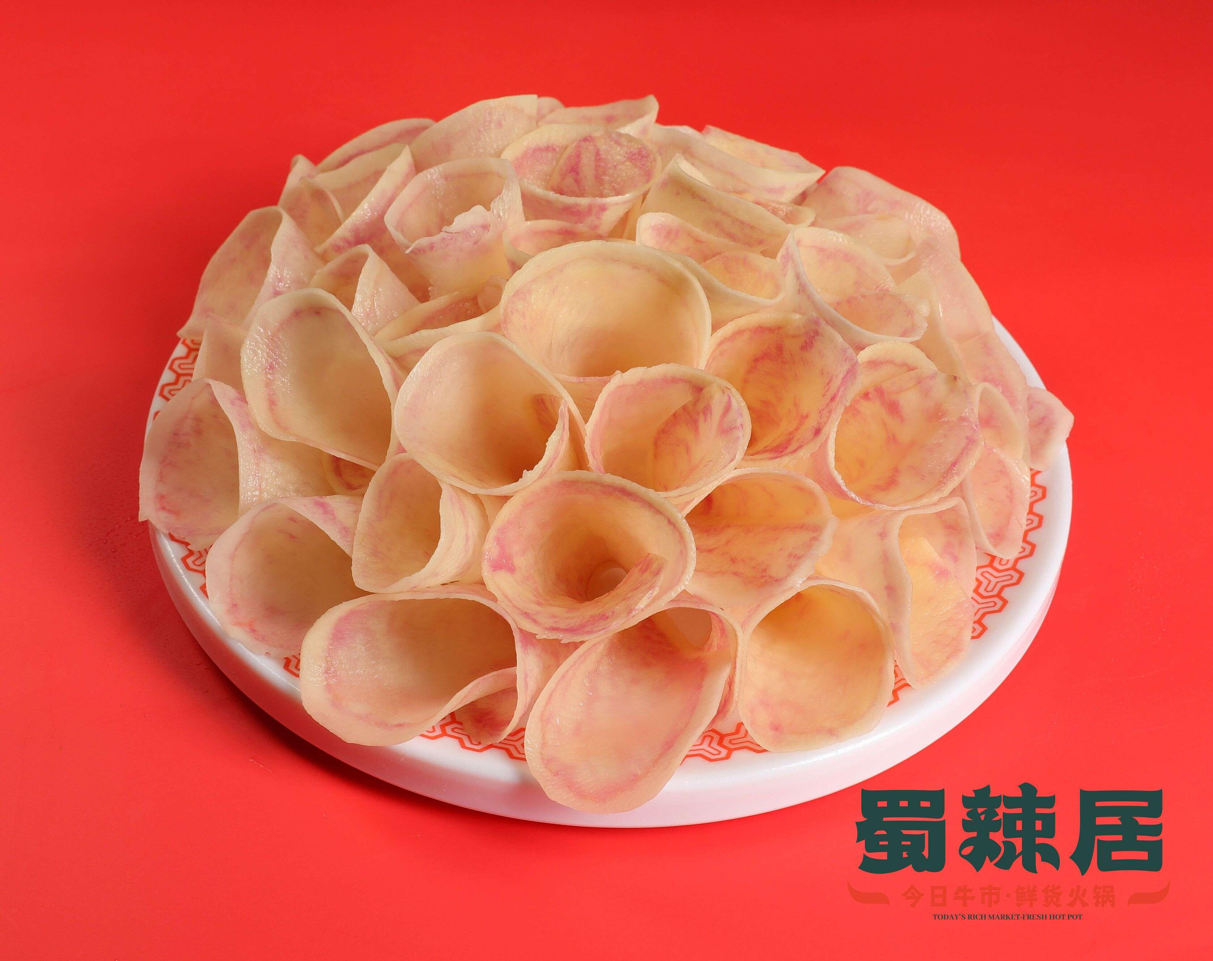 蜀辣居火锅新菜品:七彩土豆片
