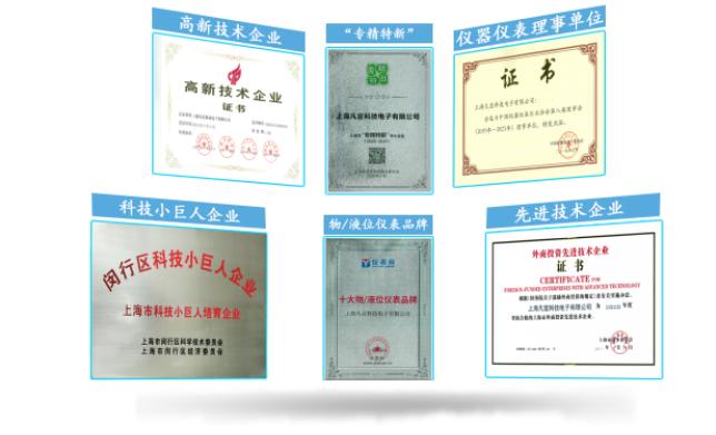 荣誉证书 (2) - 副本.png