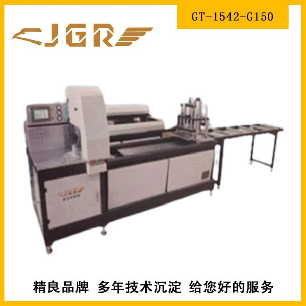 GT-1542-G150