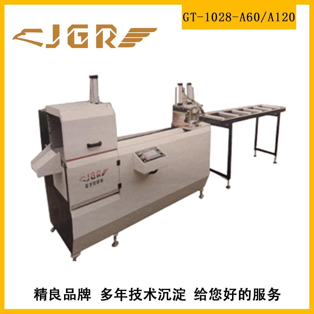 GT-1028-A60/A120