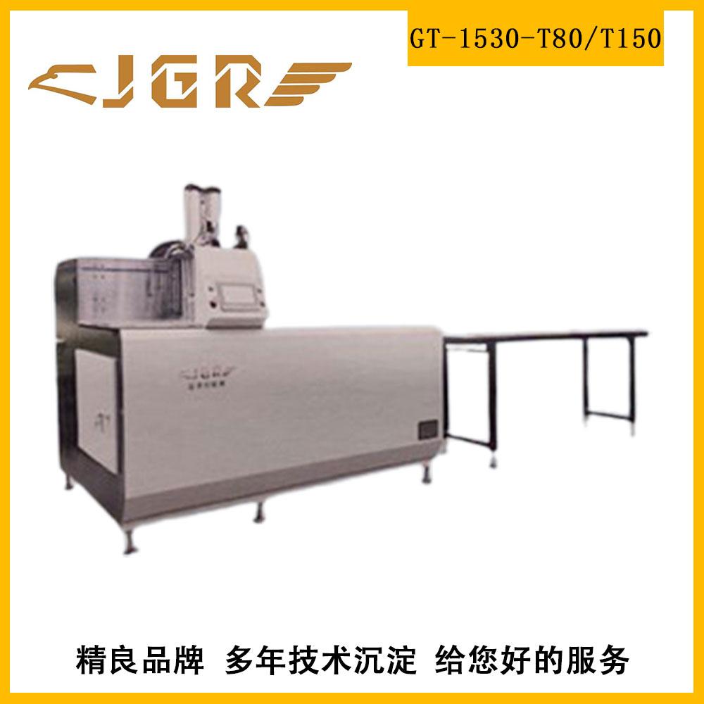 GT-1530-T80/T150