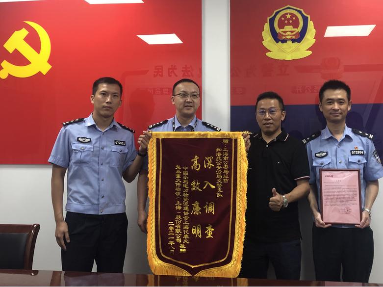 上海警方人性化执法助力民营物流企业共渡难关
