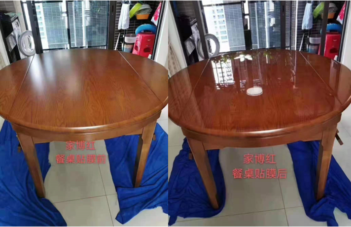 家具貼膜技術