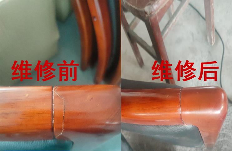 木質家具維修