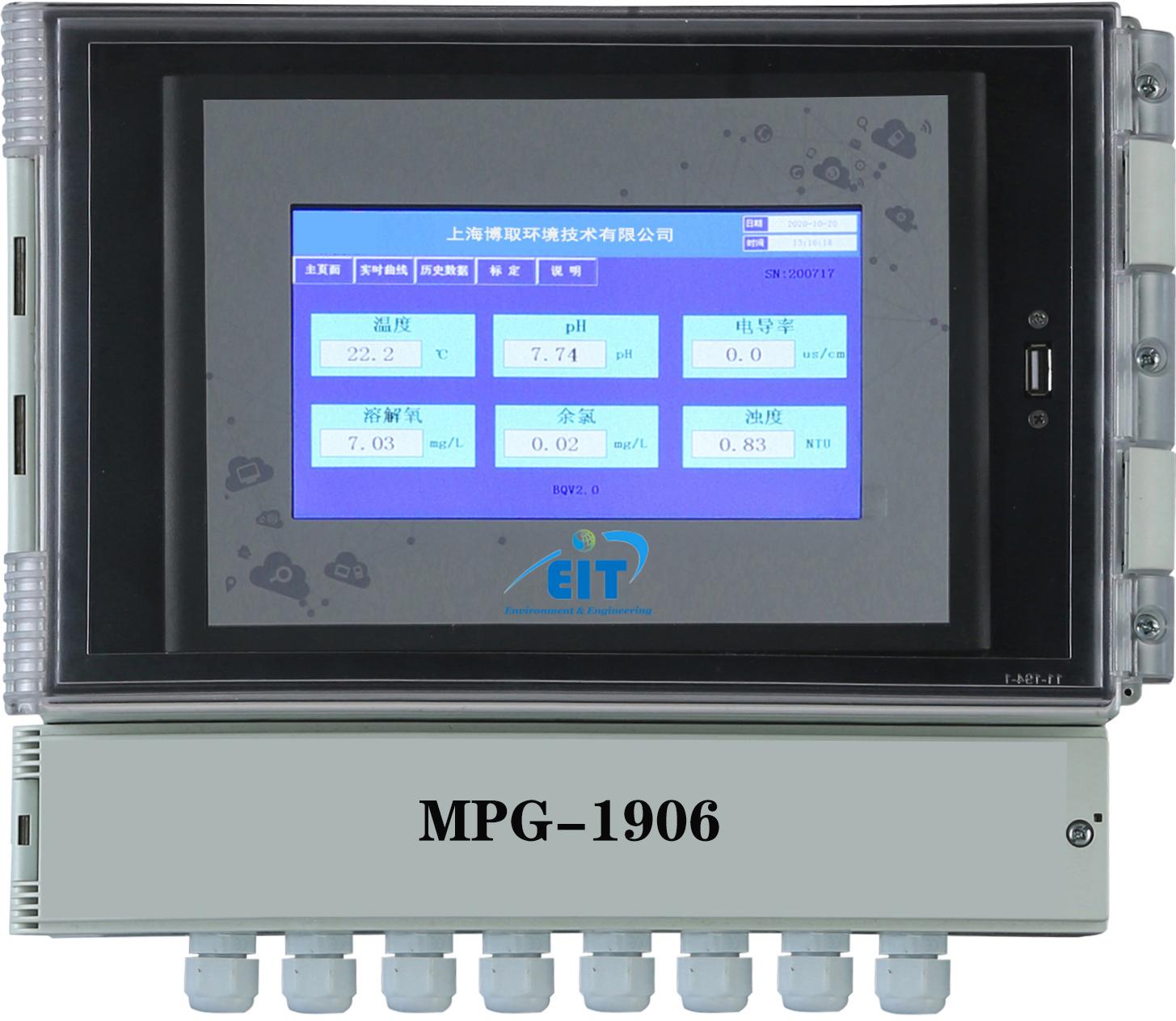 多参数水质智能物联电极工业在线ph计电极酸度计水质酸碱度测试污水 ORP探头传感器检测仪
