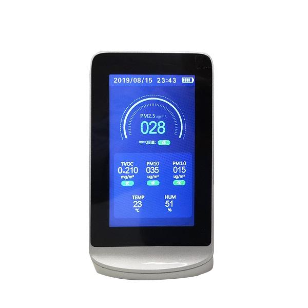 GWY808 - 多功能空气质量检测仪