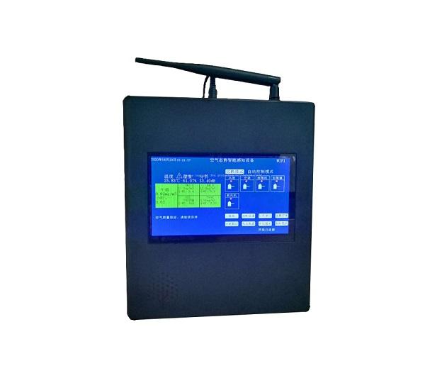 GWY1000 -室内空气质量态势感知设备